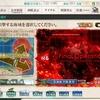 E3 地中海/マルタ島沖/アンツィオ沖 『発動!「シングル作戦」』 第二ゲージ削り