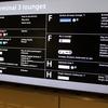 【ラウンジレビュー】イベリア航空ラウンジとヒースロー空港ターミナル3・キャセイパシフィック航空・アメリカン航空ラウンジ