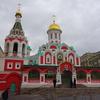 アエロエキスプレスに乗りモスクワ市内へ