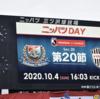 2020 J1 第20節 横浜F・マリノス ー ヴィッセル神戸