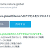 Nature Remo API で部屋の温度を見る
