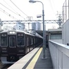 45.阪急のネタ編成