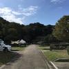 和歌山 キャンプ「休暇村 紀州加太 オートキャンプ場」でキャンプをしてきたよ!良かったこと、悪かったことなど。
