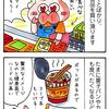 お弁当は冷凍食品パラダイス!!