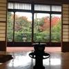 アメックス京都特別観光ラウンジに行ってきました。