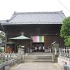 77番札所「道隆寺」は眼なおし薬師様です