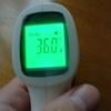 【買ってよかった】子育て世帯におススメ「非接触式電子温度計」