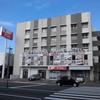 Fukuoka City, Kyushu Part II / 福岡市 中編