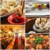 【オススメ5店】大津(滋賀)にある中華料理が人気のお店
