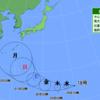 台風18号が日本に来るぞ!週末から週明けにかけて沖縄接近!その後本州へ上陸も!