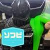 ソフビTips6 / ホコリ掃除にスライム