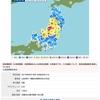 新潟県村上市を襲う震度6強 地震国日本の宿命