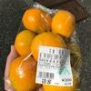 柑橘類のこと。