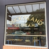 ハミルトンの絶品アイスクリーム