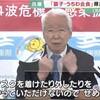 兵庫県で新たなコロナ感染対策「うちわ会食」32万本配布へ