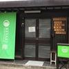 仙台『欅ゲストハウス』は仙台の街歩きにも東北旅行の起点にもオススメ!『ジョ女子』にもベネ!!