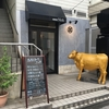 【ランチ】肉料理 Nick 【鳥取市】