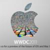 WWDC 2011、6月6日から開催