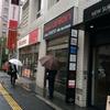 寒の戻り、の東京で(ディスクユニオン・Jazz TOKYO)