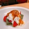 殿堂入りのお皿たち その420【MushaMushaさん の 苺生麩ブッラータの田楽】