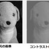 画像処理(2)