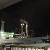 伊豆7島の1つ、神津島へGO