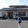 加古郡稲美町 鈴(りん)の500円ランチ