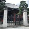 【西国三十三所巡り】怖い?京都の街中に建つ六波羅蜜寺へお参りしてきました