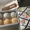 2月の朔日餅「立春大吉」を、アムールドショコラに行きながら貰って(購入して)きました。