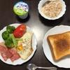 ある日の朝食 トーストをこう食べると美味しい