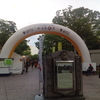 福岡天神で、「北海道フェア in 福岡」に行ってきました。