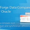 dbForge Data Compare for Oracleでテーブル間の差分を確認する
