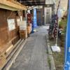 カレー番長への道 ~望郷編~ 第286回「東京ライスカレー」