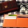 財布の使い分けをやめて、長財布も二つ折り財布も手放しました。