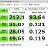 Seagate製のSMR方式のHDDは一般向けPCでDドライブとして実用的かテスト中(6)