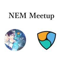 Nem Meetupへの参加!
