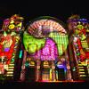 大阪市中央公会堂プロジェクションマッピング☆OSAKA光のルネサンス2019
