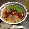 馬子禄で本場の蘭州麺を食べてきた!