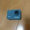 【アクションカメラ】AKASO V50Xを購入したので手振れ補正比較をしました