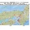 2015年11月07日 03時19分 兵庫県南西部でM3.1の地震