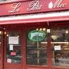 【京都】最高にフランスにいる気分になれるパン屋「ル・プチメック」