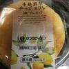 味はリピしたい。レモンは添える程度だけどこれはありか。(2019-115)