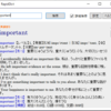 WindowsでMacのようにキーボードショートカット一発で呼び出せる辞書アプリ「RapidDict」を買った