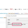 C# で System.Text.Json 使って Json を操作するときに気になったポイント( .NET Core 3 ~)