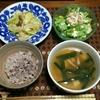 大葉入りの野菜のパニーニ。