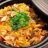 超簡単で美味い!キムチ鍋の素なしで作る無水油キムチ鍋の作り方