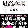 6/28 Kindle今日の日替りセール