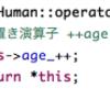 operator演算子の使い方