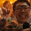 『映画・ネタバレ有』大泉洋主演映画「こんな夜更けにバナナかよ 愛しき実話」を観てきた感想とレビュー!