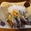 糖質制限な食べ歩き(22)大衆酒場ぎんじ@横須賀中央(神奈川県横須賀市)